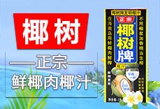 成都高丽源饮料亚博体育app官方下载苹果版