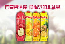 南京碧得璞国际贸易亚博体育app官方下载苹果版