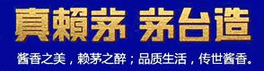 贵州赖茅龙8国际娱乐网页版有限公司