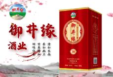 御井缘龙8国际娱乐网页版有限公司