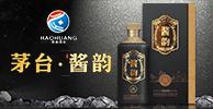 贵州昊皇bwinapp有限公司