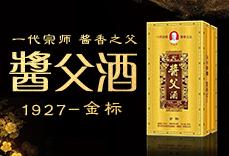 贵州仁怀华汉星光彩票网站销售有限公司
