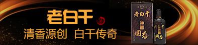 衡水市清香源星光彩票网站有限公司