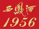 陕西1956国酿酒品牌运营管理有限公司