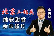 北京京安门bwinapp