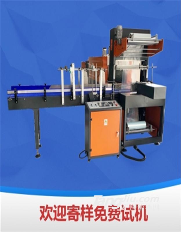 全自动热收缩膜包装机多少钱一台,全自动热收缩膜包装机价格明细