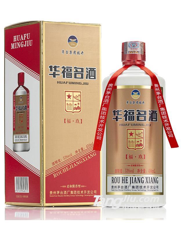 53%vol华福名酒-福·玖450ml