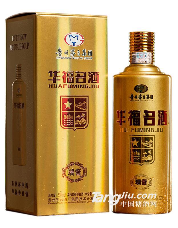 53%vol华福名酒-瑞酱500ml