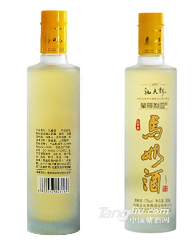 蒙哥利亚乳香飘·马奶酒