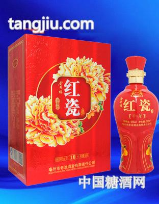 金井福红瓷十年-安徽名酒-亳州市老池酒业