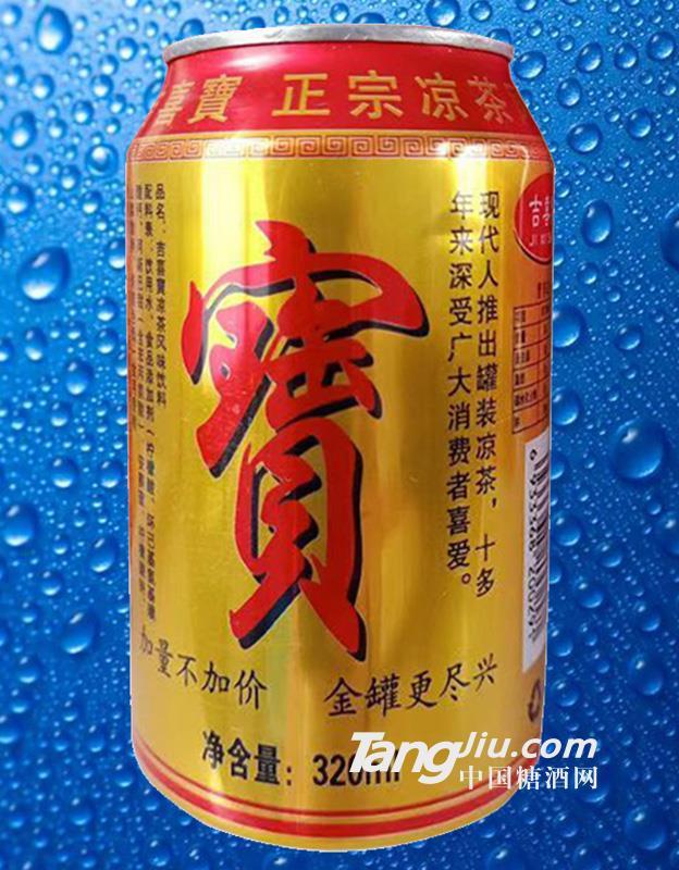吉喜宝-凉茶-320ml