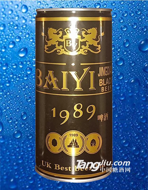 1989黑啤
