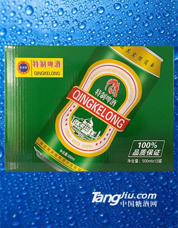 青客隆特制啤酒