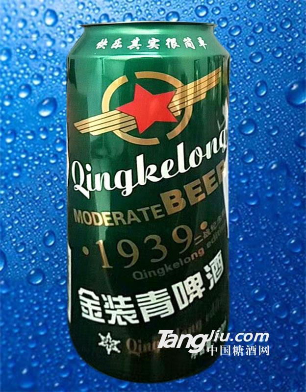 金装青啤酒500ml