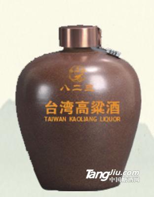 台灣高粱酒私人窖藏