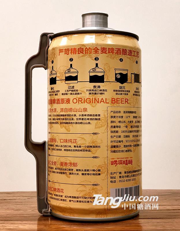 2L金啤-2
