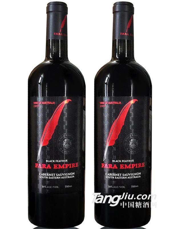 法拉帝国黑羽赤霞珠干红葡萄酒
