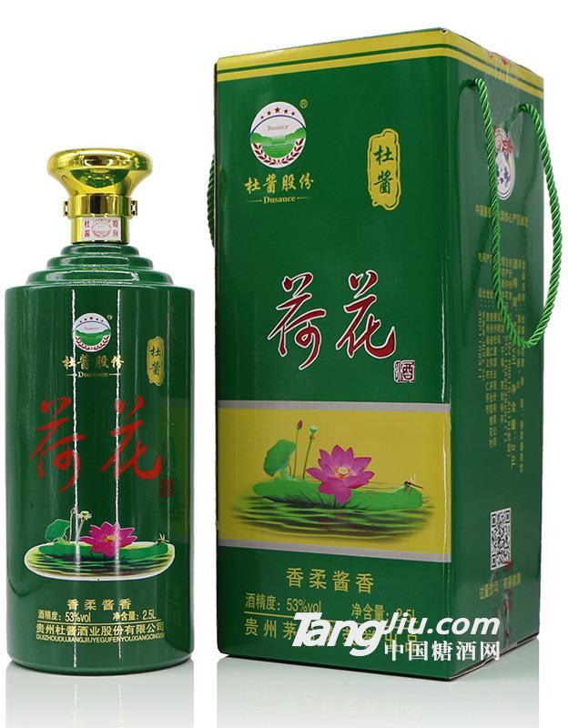 杜酱荷花酒(2.5L)