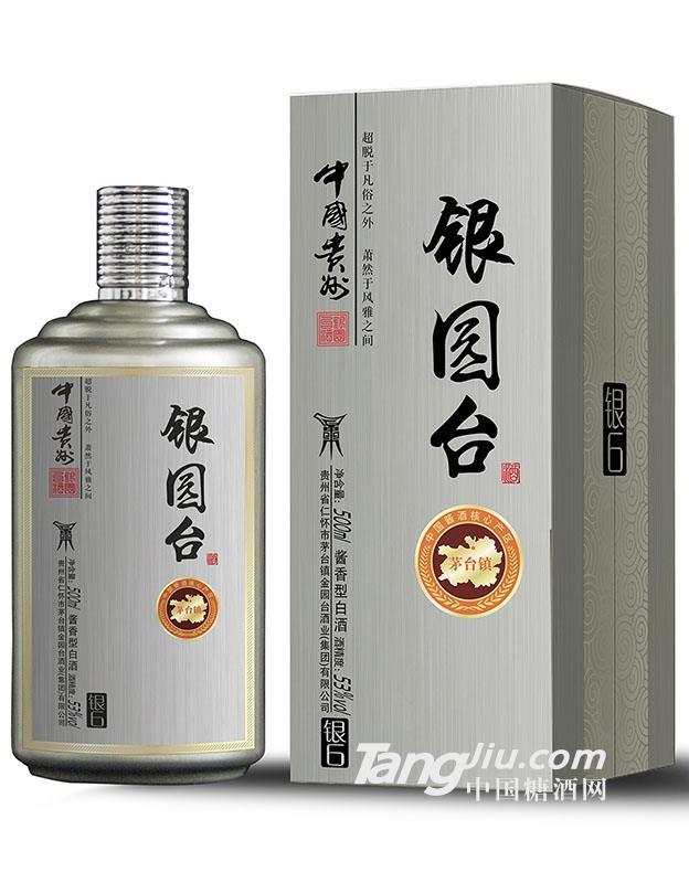 金园台银6纯粮酱香酒珍藏精品500ml瓶
