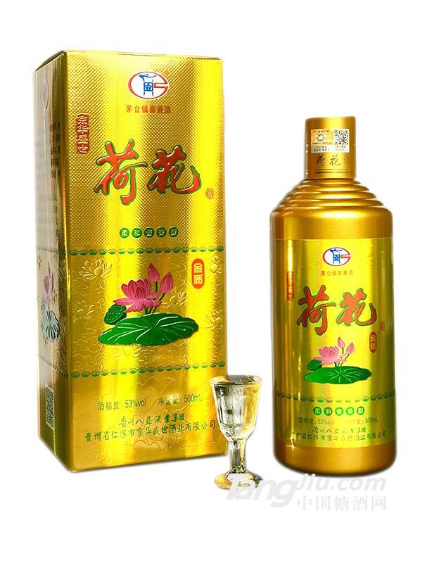 京华盛世金质荷花酒
