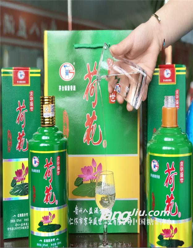 京华盛世荷花酒53度
