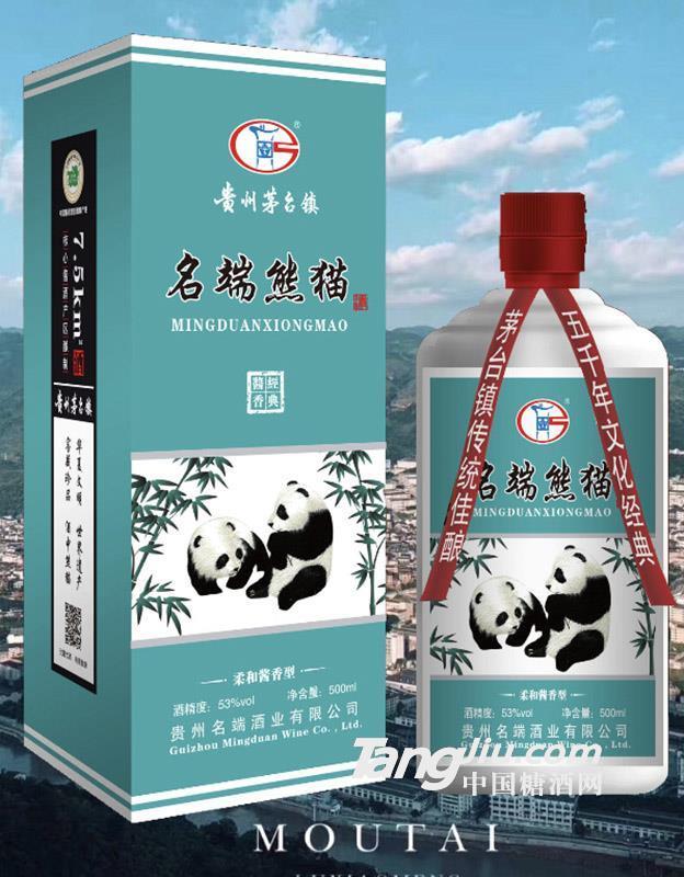 53°名端熊猫-柔和酱香-500ml