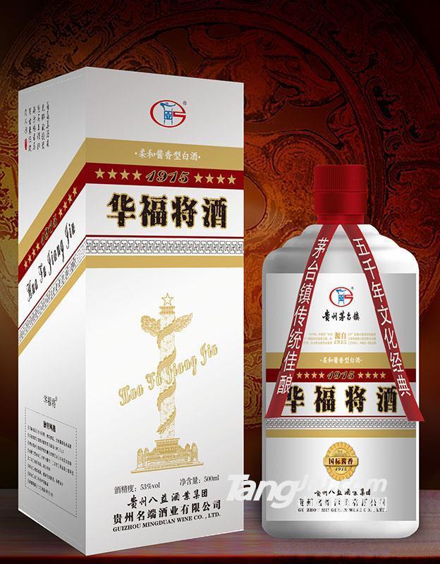 53°华福将酒(国标酱香)-500ml