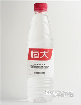 恒大-饮用矿泉水-550ML