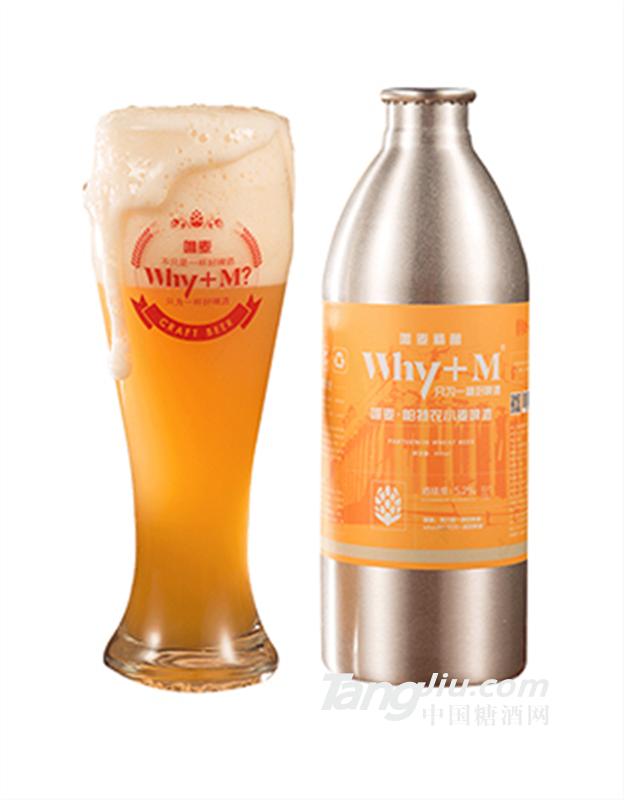 唯麦精酿啤酒帕特农小麦白啤