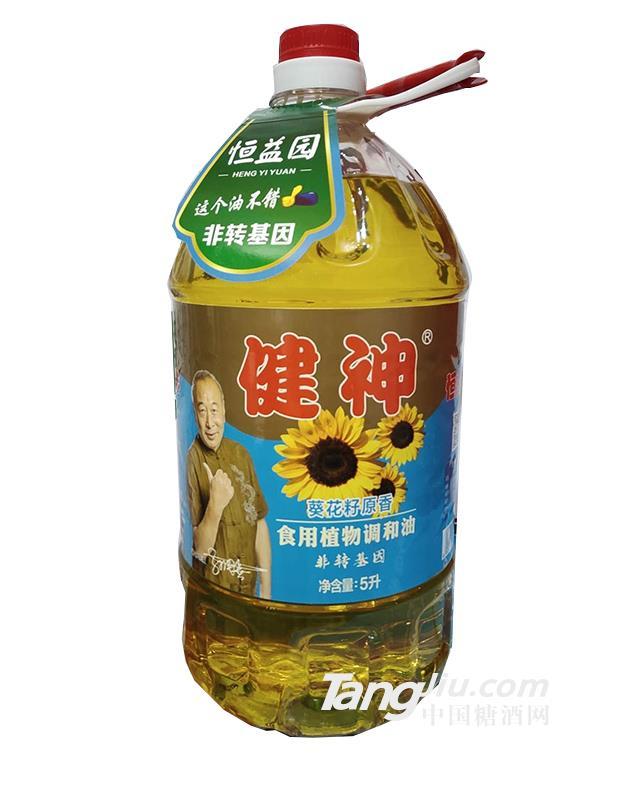 健神非转基因葵花籽原香食用植物调和油