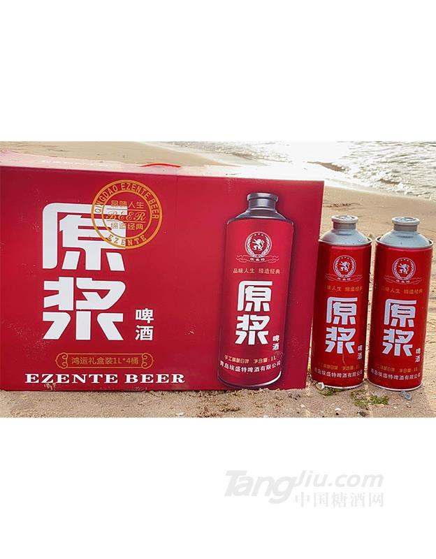 埃盛特手工精酿白啤原浆1Lx4桶(1)
