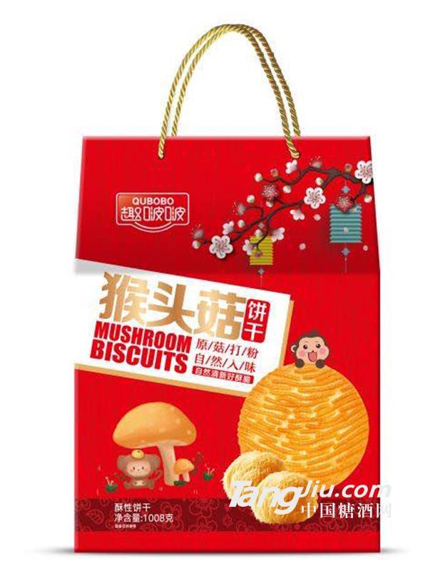 趣啵啵猴头菇饼干