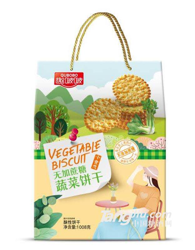 趣啵啵无加蔗糖蔬菜饼干