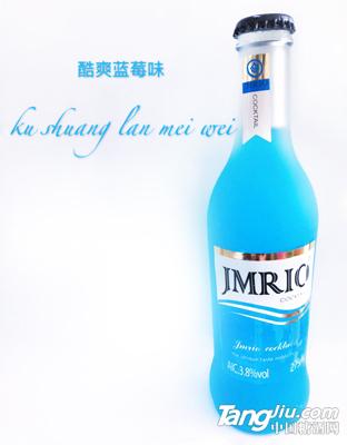酷爽蓝莓味鸡尾酒