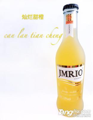 灿烂甜橙味鸡尾酒