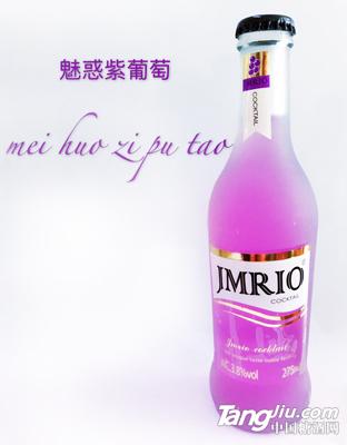 魅惑紫葡萄味鸡尾酒