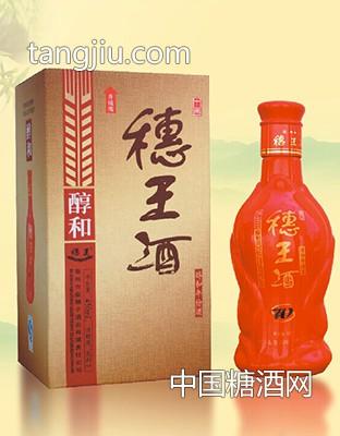 穗王酒红瓷瓶-白酒-金穗子酒业