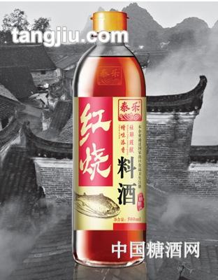 秦乐红烧料酒