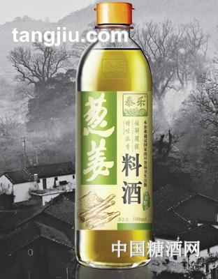 秦乐葱姜料酒