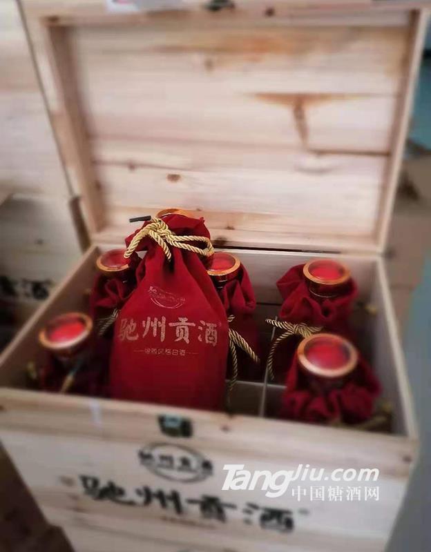 驰州贡酒定制酒