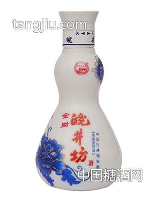 125ml皖井坊(青花瓷)-安徽皖品酒业