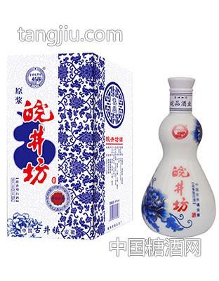 皖井坊(青花瓷)-安徽皖品酒业