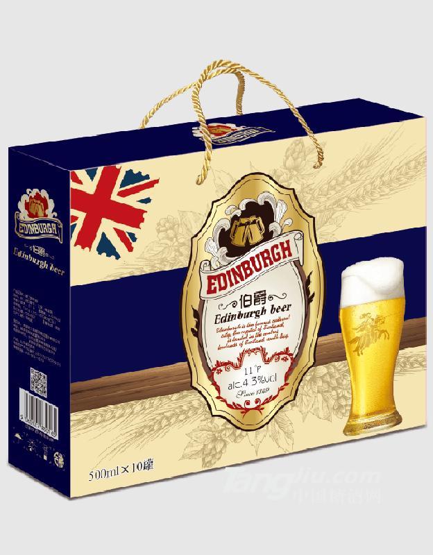爱丁堡啤酒伯爵11°500mlx10