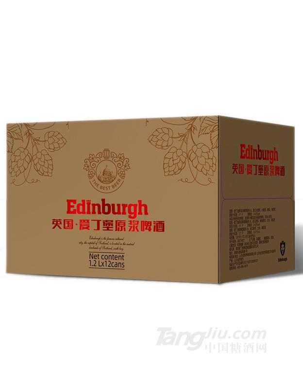 爱丁堡原浆啤酒1.2Lx12箱装