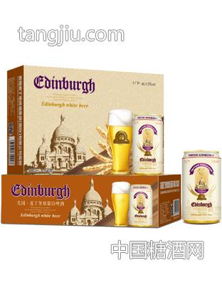 爱丁堡原浆白啤酒330ml