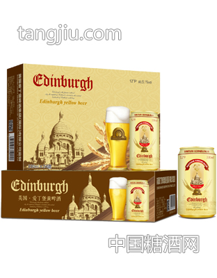 爱丁堡黄啤酒330ml