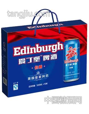 爱丁堡啤酒伯爵礼盒装效果图
