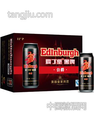 爱丁堡啤酒公爵500ML12效果图