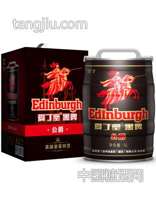 爱丁堡啤酒公爵5L桶箱效果图