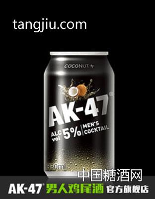 AK47男人鸡尾酒 预调酒330ml 椰子味 果酒洋酒